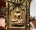 圣僧龙皮多佛历2521年修行佛