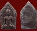 龙婆siti佛历2552年 一期钱袋坤平佛