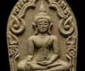 泰国龙婆公佛历2530二期派古曼坤平理事版限量500尊