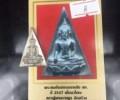 龙婆sangkala(泰国僧王)2547年 吉拉达女王佛