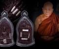 缅甸高僧古巴维玛拉长老佛历2560年坤平
