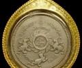 瓦当 佛历2508 阿赞炼 第一期阿百架模四面神