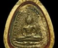 龙婆贵2515崇迪浓伊努,佛历2515年
