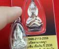 龙婆坤 2536 南帕亚必达(纯银材质)