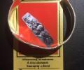 婆谭碰 佛历2554年 第一期纯银法镯 手镯