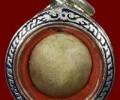 龙婆乔佛历2440年转运符珠