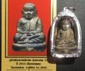 财佛龙婆银本庙 瓦帮康 佛历2553年 大法会版财佛小立尊