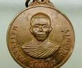 龙婆坤 第二期自身 佛历2514年 自身牌
