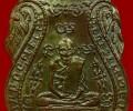 全泰十大法术圣僧排名第一 龙婆敢 佛历2469年 一期自身