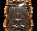 龙婆登 佛历246x 菩提佛祖 出量非常稀有