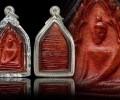 全泰第一人缘膏龙婆塔佛历2505年持刀坤平