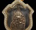 阿赞兴佛历2470年第一期四面神