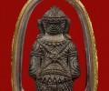 龙婆公 佛历2529 年哈努曼 九宝铜