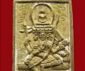 龙婆笃佛历2522年四面神