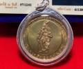 龙婆禅南2546黄铜版 限量5000的印度战神法相象神
